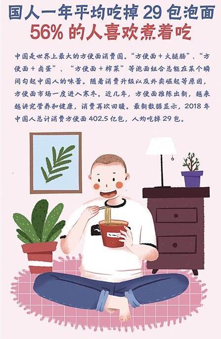 /xiebaopeishi/466016.html