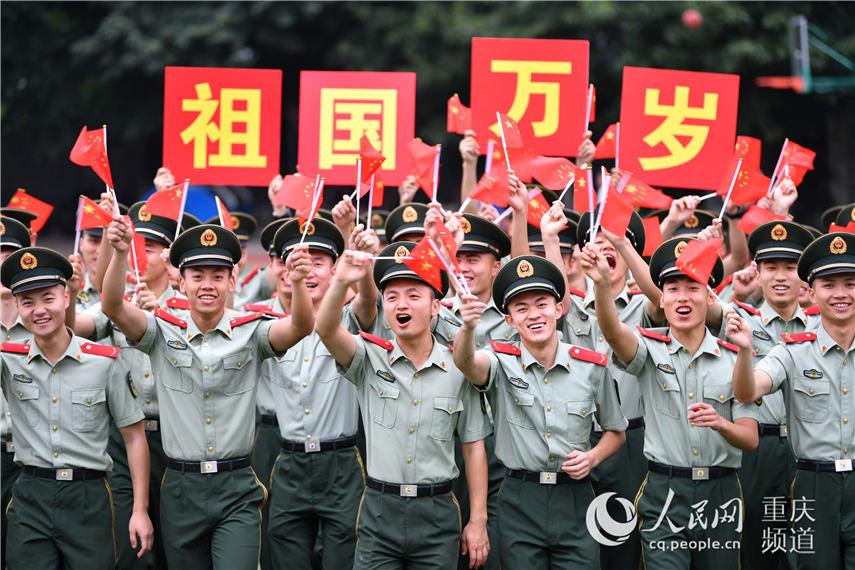 重庆武警官兵开展