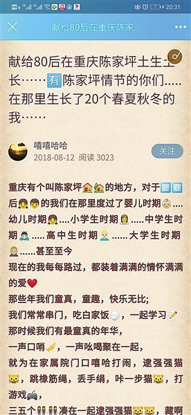 http://www.cqsybj.com/wenhuayichan/70766.html