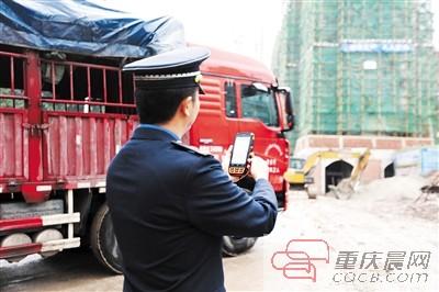 延边大学校园地图_奉节:今年将打造100个垃圾分类示范村社--重庆频道--人民网