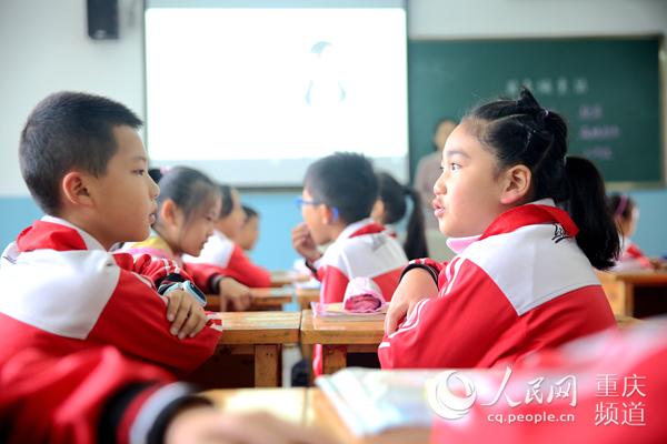 """重庆:""""共享课堂""""进乡村 打通城乡教"""