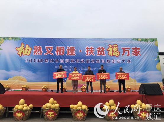 http://www.cqsybj.com/chongqingfangchan/79771.html