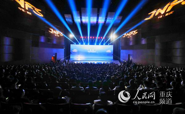 http://www.cqsybj.com/chongqingxinwen/78975.html