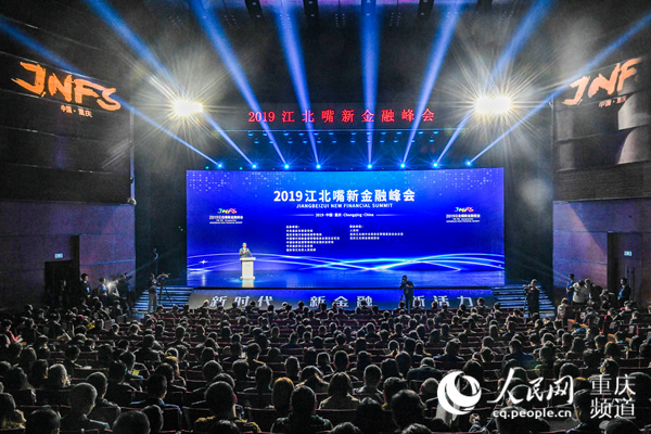 http://www.cqsybj.com/wenhuayichan/78767.html
