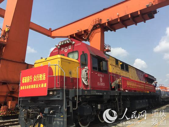 http://www.xqweigou.com/zhifuwuliu/77578.html