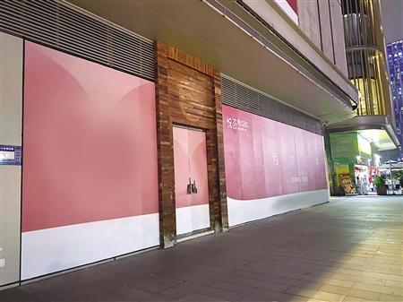 重�cZOOCOFFEE多店�P�T咖啡消�M市�錾��