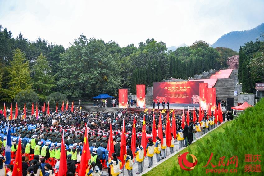 """《共和国不会忘记――纪念""""11・27""""烈士殉难70周年红岩诗文诵演》在红岩魂广场举行,缅怀英烈。邹乐 摄"""