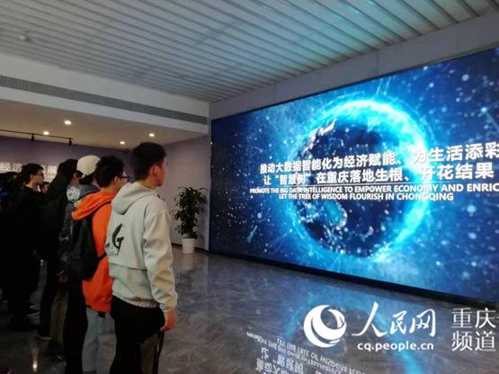 探寻数字经济前沿重庆科技学院学