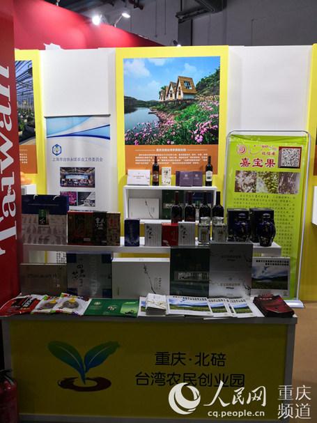 http://www.cqsybj.com/chongqingfangchan/84667.html