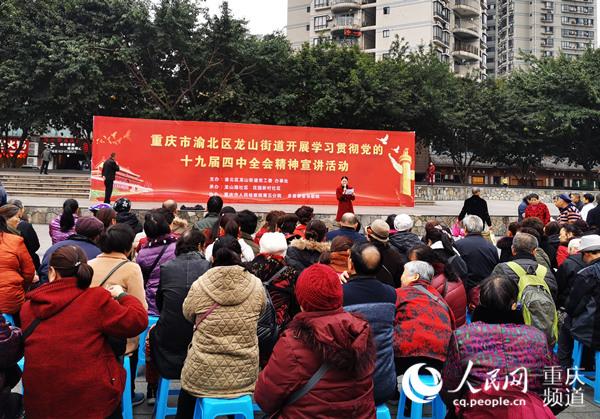 http://www.cqsybj.com/chongqingfangchan/84881.html