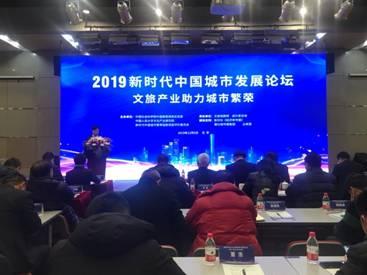 """重庆获评十大""""中国繁荣城市"""""""