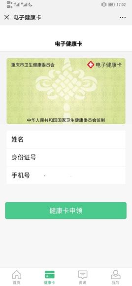 http://www.cqsybj.com/qichexiaofei/86271.html