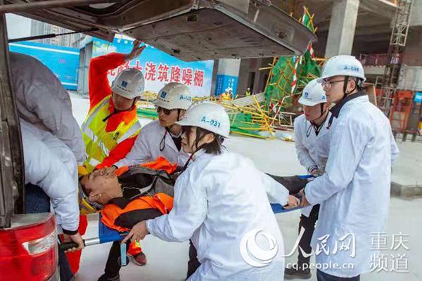 重庆市工程事故灾害综合应急演练今举行