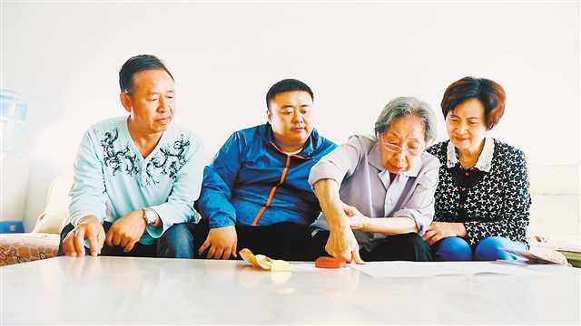 http://www.7loves.org/jiaoyu/1593570.html
