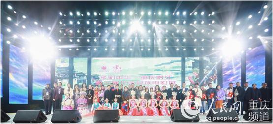 http://www.cqsybj.com/chongqingxinwen/88993.html