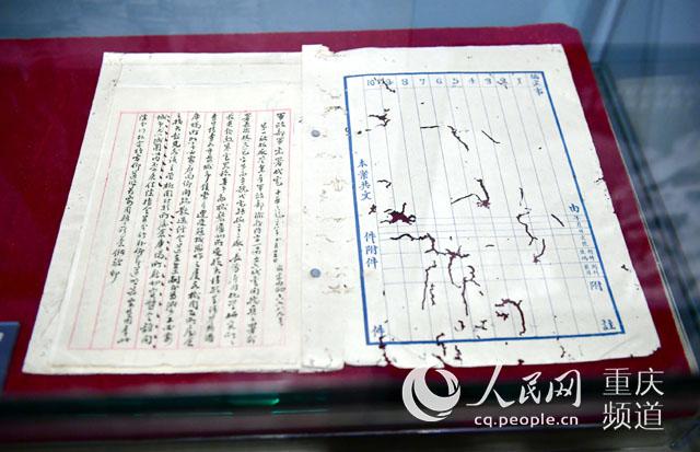 1939-1940年军政部被服厂转军需署空袭注意及防范抄件(一级文物)