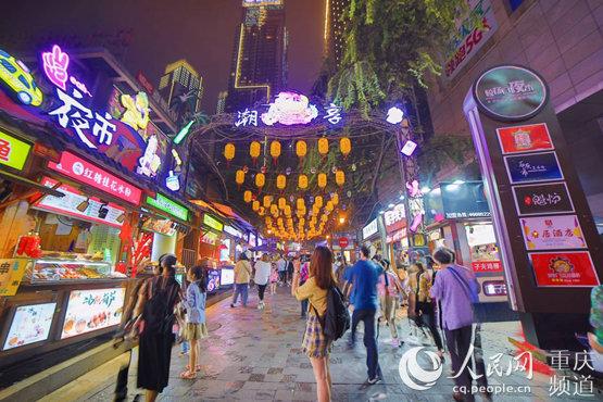 渝中區獲評2019中國旅游影響力年度夜游城市