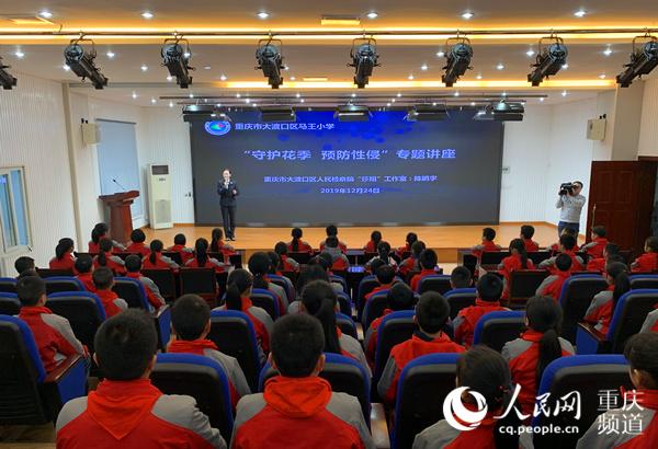 http://www.cqsybj.com/tiyuhuodong/90239.html