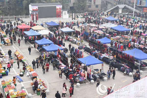 http://www.cqsybj.com/chongqingxinwen/93577.html
