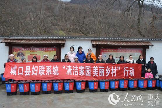 http://www.cqsybj.com/chongqingxinwen/93576.html