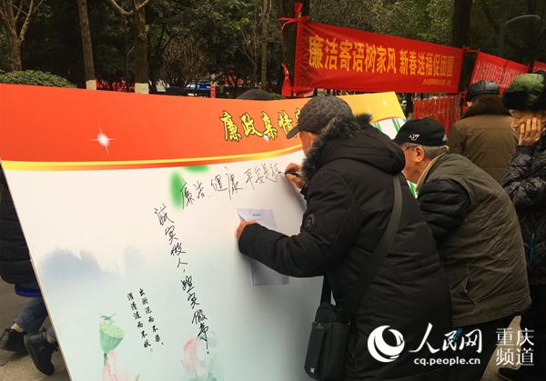 http://www.cqsybj.com/chongqingxinwen/94962.html
