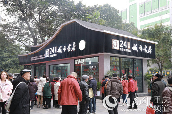http://www.cqsybj.com/chongqingxinwen/95880.html