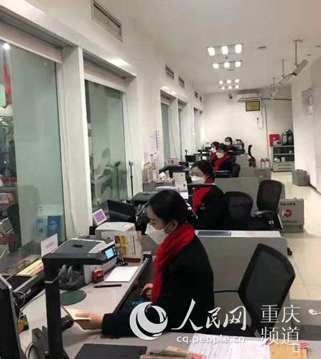 重庆农商行:十项举措支持疫情防
