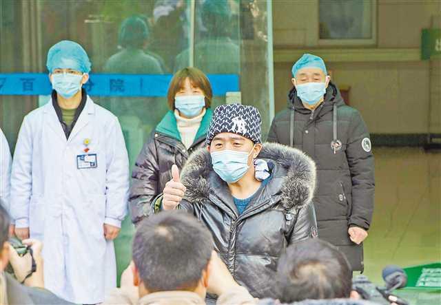 重庆三峡中心医院100位新冠肺炎患者的治愈之路