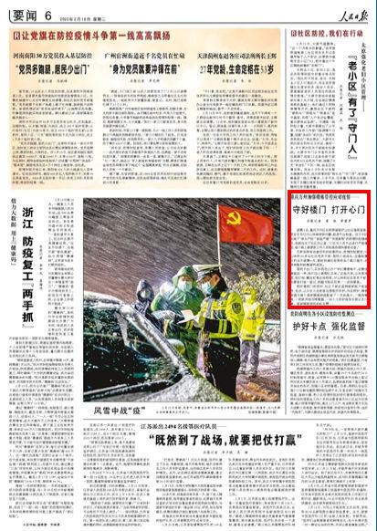 http://www.cqsybj.com/chongqingxinwen/99922.html