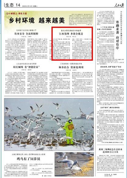 http://www.jienengcc.cn/xinnenyuan/192014.html