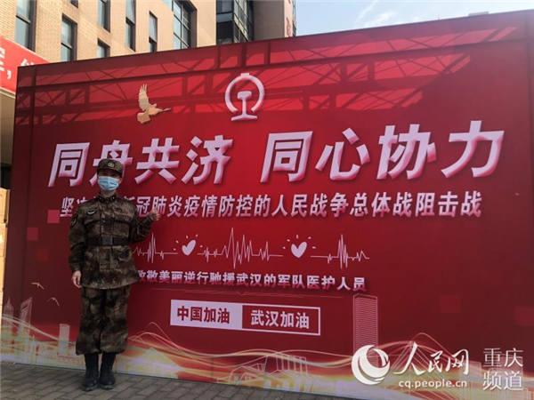 在武汉,我不是一个人在战斗
