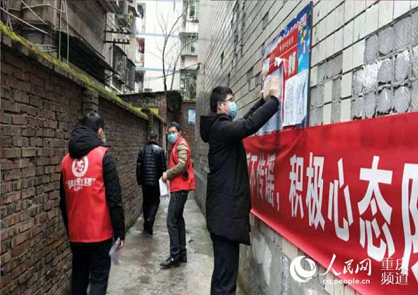 加大信贷支持力度邮储银行重庆分