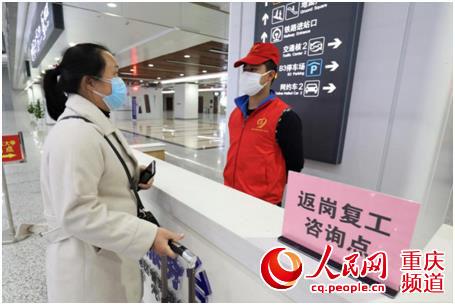 """重庆西站开通""""绿色通道""""护送务"""