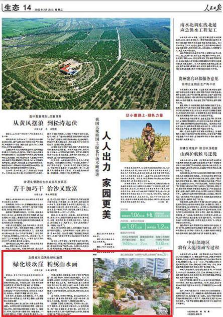 http://www.cqsybj.com/chongqingxinwen/100350.html