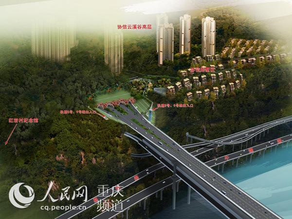 重庆红岩村桥隧、南环立交改造等三个项目复工