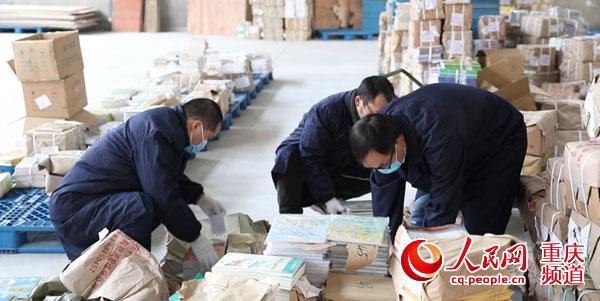 http://www.cqsybj.com/chongqingxinwen/101209.html