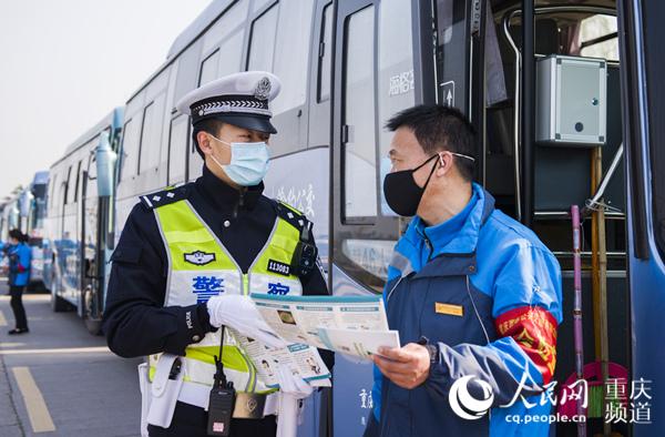 """上海公兴搬迁 公司重铁交警为企业复工复产""""保驾护航"""""""