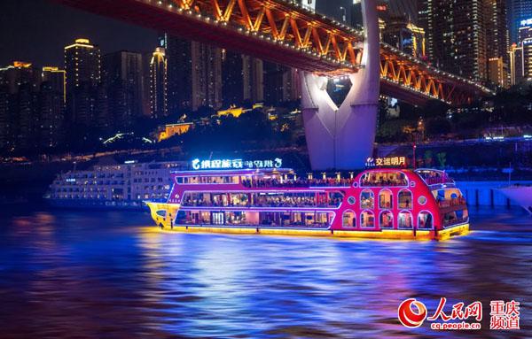重庆两江游恢复运营 医务人员年内可免费游