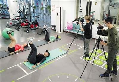 江北区开展线上直播健身打卡活动
