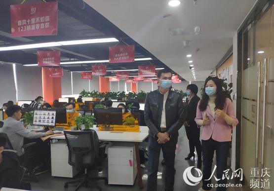 http://www.cqsybj.com/chongqingfangchan/110092.html