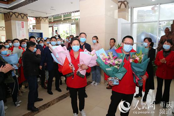 永川人口_2020重庆永川区招聘事业单位人员拟聘公示