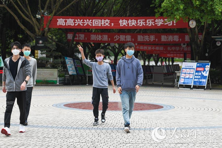 重庆市礼嘉中学校校园内挂着横幅,欢迎同学们返校。邹乐 摄