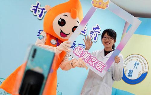 上海:家庭医生开直播 社区推进在线服务