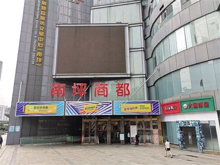 http://www.xiaoluxinxi.com/riyongbaihuo/652874.html