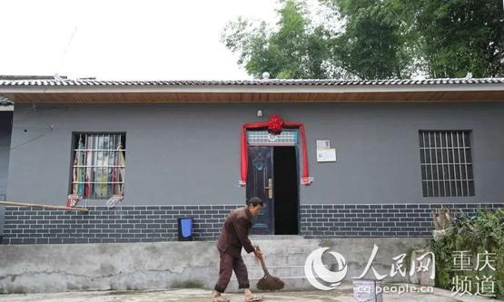 http://www.cqsybj.com/chongqingfangchan/132608.html