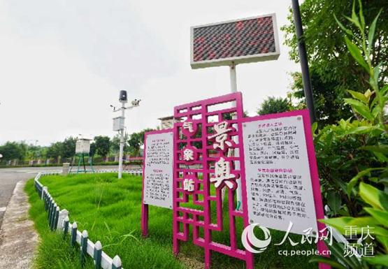 http://www.edaojz.cn/caijingjingji/771218.html