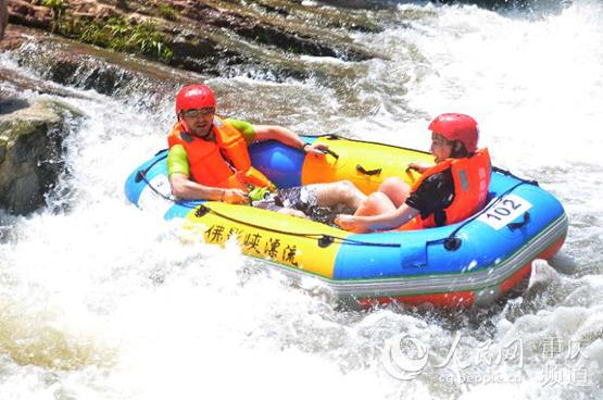 佛影峡国际漂流季开启到巴南区清凉一夏