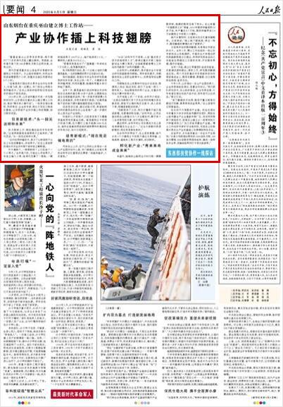http://www.cqsybj.com/chongqingfangchan/143008.html