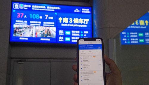 """杭州:""""最多跑一次""""改革向公共服务领域延伸"""