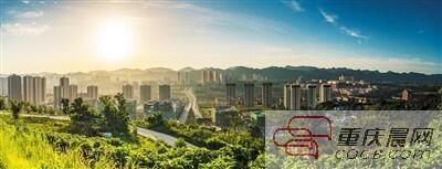 融合生态开放重庆高职城打造宜居